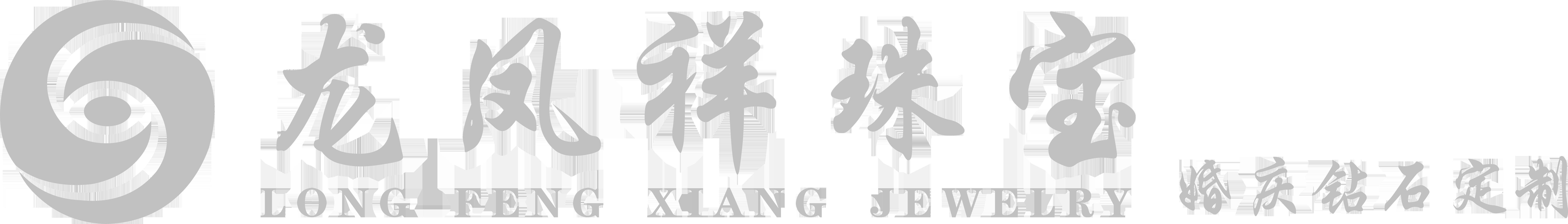 www.kll99.com龙凤祥珠宝